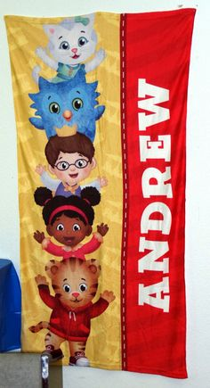 Daniel Tiger Bath Towel as a party decoration.