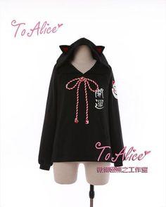 d1c960a171ed3 Kawaii To Alice Kitty Ears Hoodie + Dress