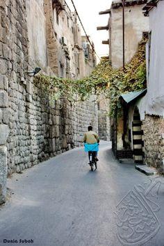 Damascus Syria سور دمشق قرب باب توما