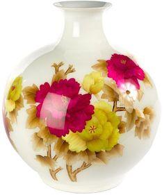 POLS POTTEN Vase
