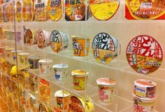 """""""The Cup Noodles Museum"""" in Yokohama to Learn All about Cup Ramen   MATCHA - Japan Travel Web Magazine"""