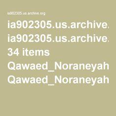 38 best c images on pinterest design patterns java and apps ia902305chive 34 items qawaednoraneyah qawaednoraneyahpdf fandeluxe Gallery