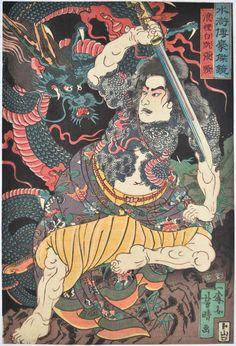 Japanese Tattoo and custom Japanese Tattoo Design by Yoso Tattoo Japanese Art Styles, Japanese Art Prints, Japanese Artwork, Japanese Tattoo Art, Japanese Tattoo Designs, Japon Illustration, Japanese Illustration, Samurai Artwork, Ninja Art