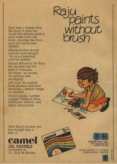 Camel Oil Pastels....there were no other paints besides camel