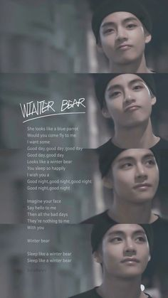Winter bear 🍯🐻💤 💜 💚 💜 💚 💜 bts jin suga jhope rapmon jm v jk sarangabts bangtansonyeondan방탄소년단 btsforever kpop btsarmy winterbear Bts Song Lyrics, Bts Lyrics Quotes, Bts Qoutes, Bts Taehyung, Bts Bangtan Boy, K Pop, Bts Memes, Bts Citations, Wallpaper Computer