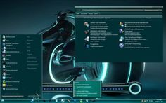Tron windows 7 software for desktop themes - free desktop themes download