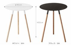 Image result for yamazaki plain side table