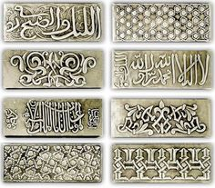 Some celtic little jewelry boxes. 20 x 8 x 4 cm. There are many measures and a great variety of motifs and designs ba. CELTIC JEWERY LITTLE BOXES 2 Metal Embossing, Metal Stamping, Mosaic Designs, Stencil Designs, Celtic Wolf Tattoo, Metal Worx, Aluminum Foil Art, Pewter Art, Ornament Drawing