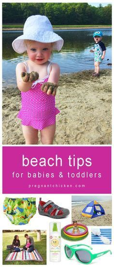 """Tips for taking babies & toddlers to the beach: """"don't expect trips to the beach with a baby to resemble beach trips in your former, pre-baby life. You've probably already figured this out based on every other day of your life as a parent, but having a small human with you changes everything."""" #summer #hacks #tips #baby #toddler #beach #swimming #sand"""