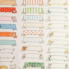リボンふきだし①⭐️日記やアルバム、プレゼントやクラフトなどに貼るだけっ♫ | ハンドメイドマーケット minne Bullet Journal Banner, Bullet Journal Art, Doodle Drawings, Easy Drawings, Tittle Ideas, Pretty Handwriting, Page Borders Design, Banner Drawing, Pen Doodles