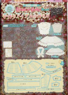 (691×960) Lolita Sewing Pattern.