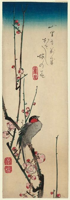 Title:紅梅に小鳥 Red-cheeked Bird and Red Plum Blossoms Artist:歌川広重 Utagawa Hiroshige