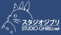 Almost anything from Studio Ghibli is good!