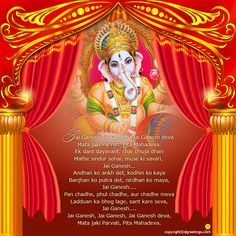Divine blessings and wishes.