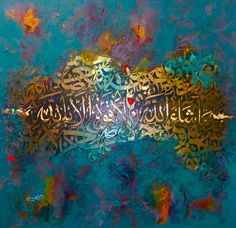 DesertRose,;,gorgeous colorful calligraphy art painting,;,