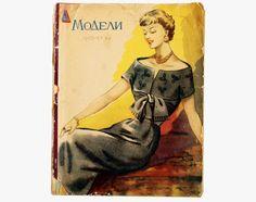 Vintage Fashion Magazine  models 1956-1957  Soviet by FishOutStore