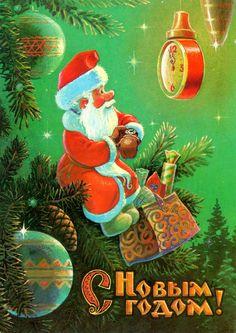 C Новым годом!  Открытка 1989 г. Художник В. Зарубин Vintage Russian Postcard - Happy New Year