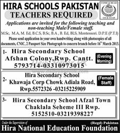 Teachers Required In Hira Schools Pakistan Rawalpindi  http://www.dailypaperpk.com/jobs/183064/teachers-required-hira-schools-pakistan-rawalpindi
