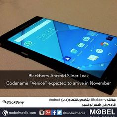 #Blackberry #Android Slider Leak Codename Venice expected to arrive in November