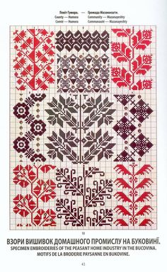 Ukrainian and Romanian embroidery of Bukovyna-Bucovina Cross Stitch Borders, Cross Stitch Charts, Cross Stitch Patterns, Folk Embroidery, Cross Stitch Embroidery, Embroidery Patterns, Knitting Charts, Knitting Patterns, Crochet Patterns