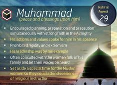 29 rabi ul awal Alhamdulillah, Hadith, Islamic Inspirational Quotes, Islamic Quotes, 12th Rabi Ul Awal, Prophets In Islam, Muslim Pictures, Allah God, Islamic Information