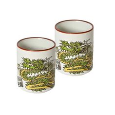 Dragon Teacup Set Of 2, $16.25, now featured on Fab.