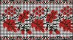 Схемы из журнала «Радянська жінка» - Рушники - Галерея схем - Спілкування  за вишивкою a7f8dedae0212