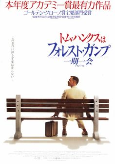 Forrest Gump (Robert Zemeckis, US, Hindi Movies, Tv Series Online, Movies Online, Disney Pixar, Forrest Gump Movie, Cinema Posters, Movie Posters, The Last Movie, Comedy