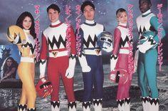 POWER RANGERS LOST GALAXY Power Rangers Lost Galaxy, Saban's Power Rangers, Ranger Armor, Film 2017, American Series, 90s Childhood, Favorite Tv Shows, Disney, Meme