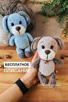 СХЕМА вязания собачки Рекса крючком из плюшевой пряжи #схемыамигуруми #амигуруми #вязаныеигрушки #вязанаясобака #amigurumi #amigurumipattern #crochetdog #amigurumidog #crochettoy #amigurumitoy Amigurumi Doll Pattern, Plush Pattern, Amigurumi Toys, Free Pattern, Crochet Dog Patterns, Crochet Toys, Free Crochet, Crochet Ideas, Dog Toys
