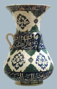 Iznik mosque lamp dated 1549