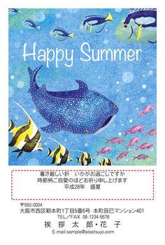 南国の海の中。色とりどりのお魚たちから陽気に夏のご挨拶です。 #暑中見舞い #デザイン #挨拶状ドットコム