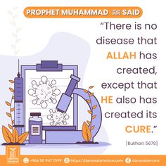 Healing with the Medicine of the Prophet (PBUH) Virtual Academy, Hadith Of The Day, Quran Recitation, Medicine Book, English Book, Islamic World, Holistic Remedies, Better Life, Islamic Quotes
