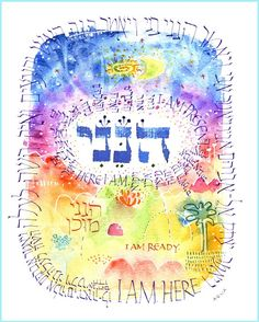 Hineini Here I Am Matted Print by risaaqua on Etsy Story Of Abraham, The Binding Of Isaac, Jewish Art, Inspiration Wall, Father And Son, Bat Mitzvah, Custom Art, Watercolor Paper, Happy Holidays