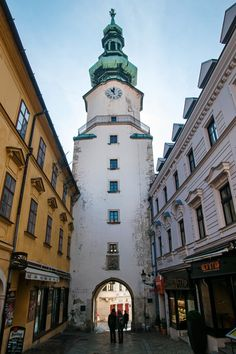 Michaels Gate - medieval watchtower from 14th century in Bratislava, Slovakia
