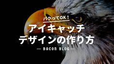 Web Design, Book Design, Design Art, Vídeos Youtube, Japanese Graphic Design, Design Poster, Identity, Design Reference, Branding Design