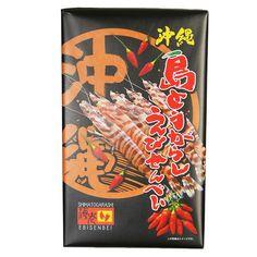 Amazon.co.jp: 島とうがらしえびせんべい (大) 30枚入り: 食品・飲料・お酒