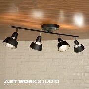 【楽天市場】場所から選ぶ> リビング:アートワークスタジオ Ceiling Lamp, Ceiling Lights, Track Lighting, Remote, Home Decor, Utensils, Decoration Home, Room Decor, Ceiling Lamps
