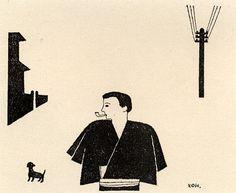 Takashi Kono