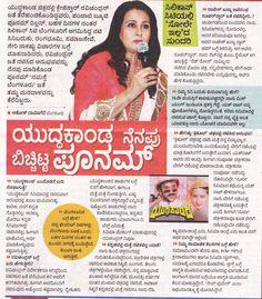 Bloom IVF Bengaluru Launch coverage in Vijayvani - 11.01.16 on PG 03 #ivf #ivftreatment #bloomivf