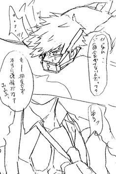My Hero Academia Shouto, Hero Academia Characters, Homestuck Cute, Drawing Anime Bodies, Emo Anime Girl, Villain Deku, Hero Wallpaper, I Love Anime, Random