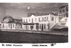 Old Pictures, Old Photos, Crete Island, Simple Photo, Crete Greece, Timeline Photos, The Past, Museum, History