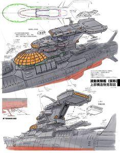 Into Star Citizen Star Citizen, Concept Ships, Concept Art, Yamato Battleship, Starship Concept, Capital Ship, Star Blazers, Arte Cyberpunk, Spaceship Design
