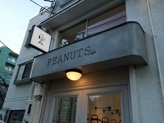Peanuts Cafe in Naka-Meguro, Tokyo, Japan - you will need a reservation to have coffee.