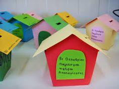 Αποτέλεσμα εικόνας για κουμπαρας κατασκευη νηπιαγωγειο Autumn Crafts, Summertime, Preschool, Container, Seasons, Christmas Ornaments, Holiday Decor, Blog, Kids