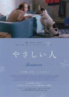 やさしい人 TONNERRE Vintage Movies, Vintage Posters, Text Poster, Cinema Posters, Movie Posters, Tokyo Design, Japanese Graphic Design, Minimalist Poster, Film Stills