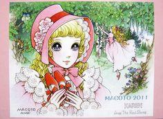 http://gakken.jp/gk_wordpress_ep-koho/wp/wp-content/uploads/2011/10/macoto_2011.jpg