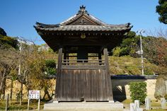 The Kinzan Kōzan-ji (金山功山寺) is a temple of the Sōtō school in Shimonoseki, Yamaguchi Prefecture, Japan.  (6000×4000)
