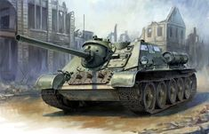 Military Art, Military History, Tank Warfare, War Thunder, Armored Fighting Vehicle, Ww2 Tanks, World Of Tanks, War Machine, Boot Camp