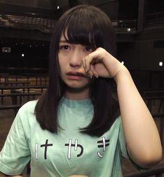 Girl Face, Woman Face, Star Beauty, Child Smile, Japan Girl, Asian Woman, Cute Girls, Cool Photos, Beautiful Women